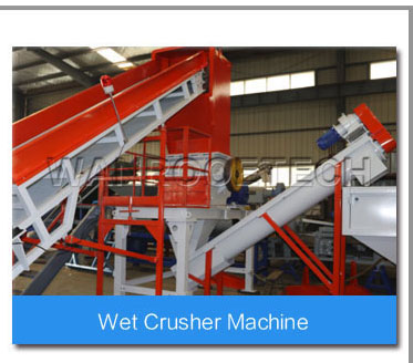 Wet crusher machine of PET bottle washing line