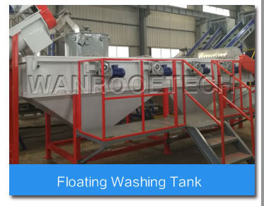 Floating washing tank of PET bottle washing line
