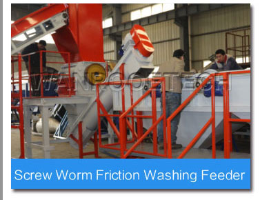 Screw worm friction washing feed of PET bottle washing line